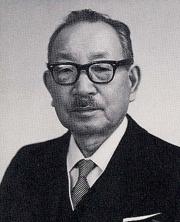 宇田新太郎